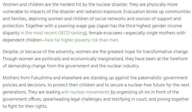 Fukushima Articles – All About Being Human (award-free zone)