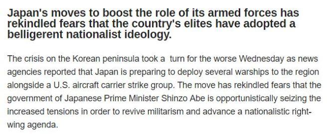Japan-Deploys-Warships-Alongside-Korea-Bound-US-Strike-Group-as-Militarist-Resurgence-Feared-20170412-0029