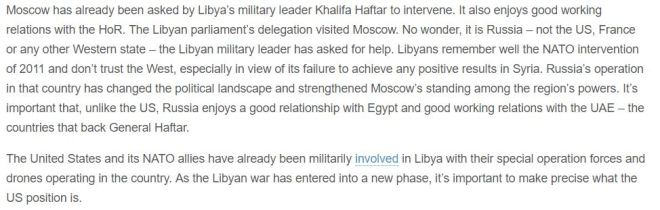 libya-enters-new-phase-of-armed-conflict