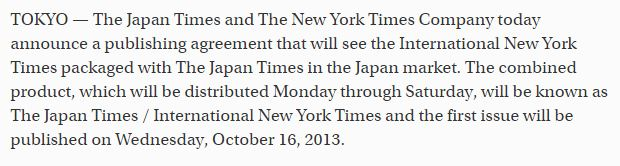 the-japan-times-new-york-times-announce-publishing-agreement-for-japan